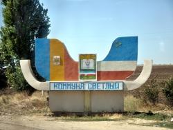 Trecem granița fictivă a Regiunii Autonome Găgăuzia, din Republica Moldova...nu mă pot abține și adaug...un fel de ținut secuiesc. Găgăuzia sau Găgăuz Yeri, este locul unde o populație de origine turcică, nu vorbește decât limba rusă și aproape deloc, limba turcă. Regiunea, constituie alături de Transnistria, modelul ideal, rusesc, de creare a unor zone separatiste, prin care ai tăiat orice gânduri unioniste sau pro-europene ale unui stat, ca Republica Moldova...ăștia, întotdeauna vor fi masă de manevră!