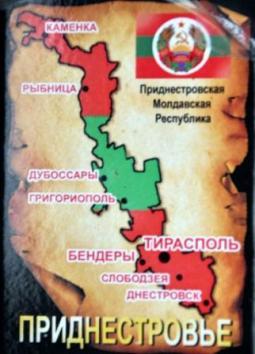 Magnet de frigider, cu actuala regiune separatistă