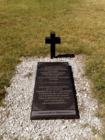 Crucea soldaților suedezi