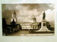 Statuia regelui Ferdinand I, din Ismail. Fotografie din anul 1938