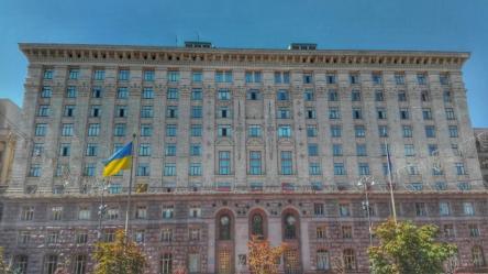 Sediul administrație prezidențiale