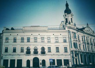 Clădirea Băncii Naționale a Ucrainei