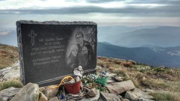 Victime ale avalanșelor montane